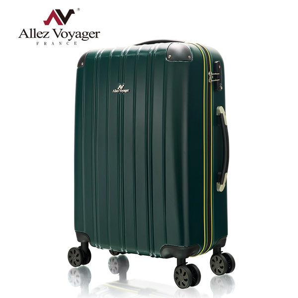 行李箱 旅行箱 法國奧莉薇閣 20吋登機箱PC硬殼 尊藏典爵系列(贈送防塵套*1)