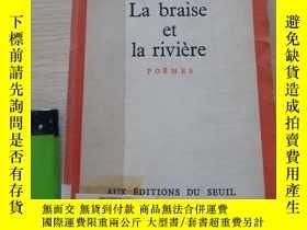二手書博民逛書店La罕見braise et la rivière poemes