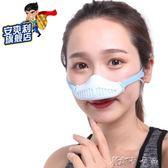防護口罩 鼻罩安爽利粉塵花粉過敏裝修打磨透氣豬鼻子防塵口罩 卡卡西