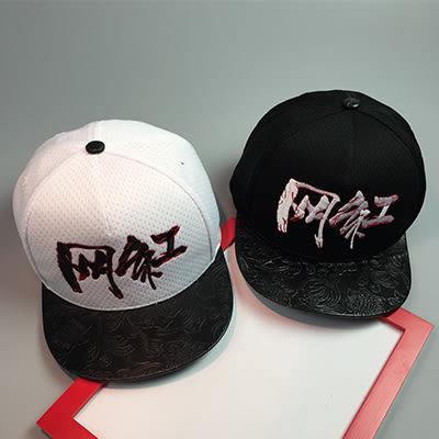 棒球帽ManStyle潮流嚴選創意彩色文字刺繡網紅棒球帽滑板帽嘻哈帽街舞帽【02U0188】