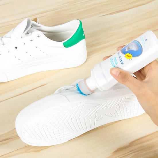 白鞋去汙清潔擦 海綿刷頭 漂白 不沾手 清潔劑 白布鞋 球鞋 帆布鞋 白色 小白鞋【G66-1】MY COLOR