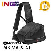 【映象24期0利率】Manfrotto 曼富圖 MB MA-S-A1 專業級三角斜肩包 正成公司貨 相機包 單肩背包
