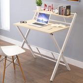 免安裝折疊桌家用電腦桌簡易兒童學習桌
