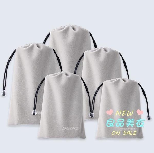 數碼收納 手機袋子行動電源保絨布充電寶器數據線收納袋便攜數碼包 6色