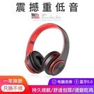 電腦耳機 M103耳機頭戴式無線藍芽電腦電競游戲聽歌專用降噪可愛女電腦