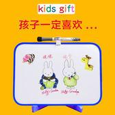 兒童畫板磁性寫字板寶寶涂鴉繪畫板家用小白板掛式留言板【全館免運低價沖銷量】