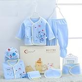 彌月送禮 新生兒衣服禮盒7件組 附彌月提袋 ZH6089 好娃娃