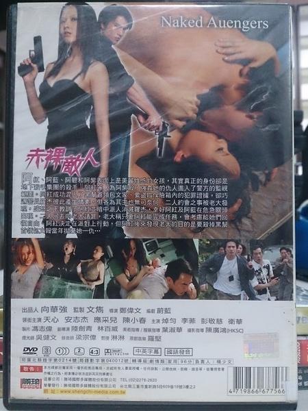 挖寶二手片-C01-正版DVD-電影【致命十二殺2】-WWE世界摔角娛樂巨星-蘭迪歐頓(直購價)