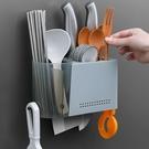 筷子置物架壁掛免打孔多功能餐具收納盒筷筒架筷子瀝水架廚房神器 一米陽光