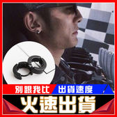 [24H 現貨] 歐美 韓國 金銀黑 環形 耳骨夾 耳扣 鈦鋼 耳夾 耳釘 男女款 通用 無耳洞 假耳環