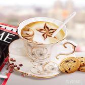 歐式高檔陶瓷咖啡杯英式下午花茶杯具套裝   LY5662『時尚玩家』