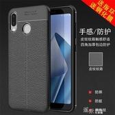 華碩zenfone max m1手機殼ZB555KL防摔保護套ASUS_X00PD軟硅膠全包