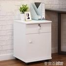 簡約現代床頭櫃帶鎖抽屜儲物櫃子多功能收納櫃簡易臥室床邊小櫃子ATF 茱莉亞嚴選