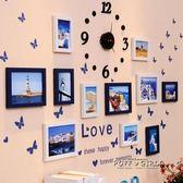 現代簡約照片牆 相框牆客廳相框掛牆創意組合臥室裝飾相片牆畫框 igo