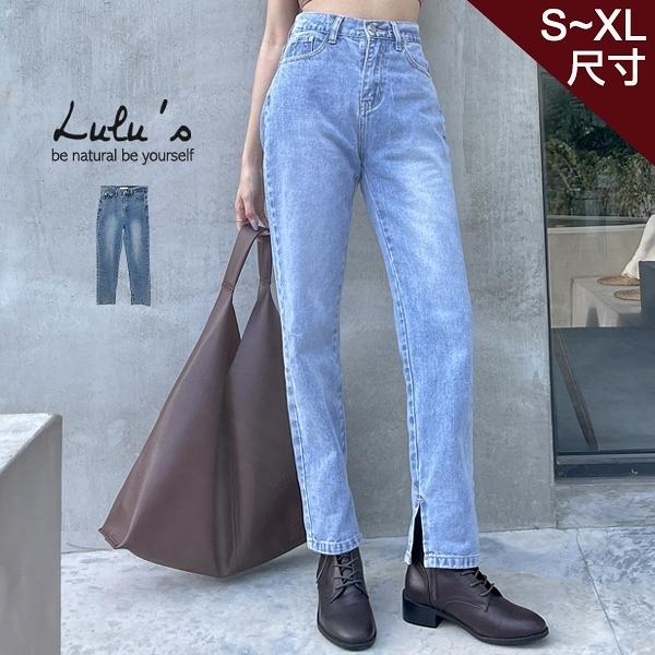 LULUS特價【A04210004】K自訂款褲管開叉牛仔長褲S-XL藍