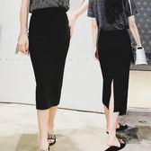 半身裙女中長款高腰長裙開叉包臀裙子【不二雜貨】