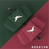 國風傘女男晴雨兩用古風中國風雨傘森系復古簡約學生遮陽傘雨s傘 聖誕節免運