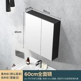 浴室櫃浴室鏡櫃掛牆式智能帶燈衛生間鏡面浴室櫃實木洗手間鏡子帶置物架【快速出貨八折搶購】