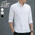 男襯衫 紳士型男素面修身大尺碼七分袖襯衫【NZ731002】