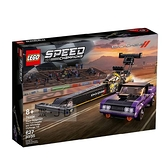 76904【LEGO 樂高積木】speed 賽車系列 - 道奇Top Fuel&1970挑戰者T/A