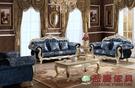 【大熊傢俱】A28 玫瑰系列 法式烤漆布沙發 歐式沙發 新古典沙發  實木組椅 實木沙發