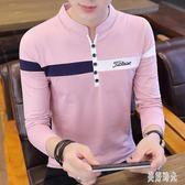 立領Polo衫 2019秋季新款男士立領拼色長袖T恤韓版修身潮打底衫 zh8819『美好時光』