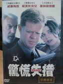 挖寶二手片-D03-025-正版DVD*電影【驚慌失措】-威廉梅西*妮芙坎貝兒*唐納蘇德蘭