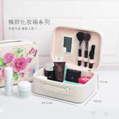 花化妝包大容量便攜旅行大號護膚品化妝品收納盒化妝箱手提LZ2374【野之旅】
