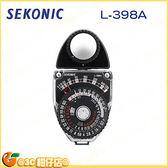 日本 SEKONIC L-398A 實用型測光表 公司貨 Studio Delux III L398A 指針型 自然光
