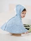 兒童斗篷 嬰兒斗篷冬季外出寶寶防風加厚披風兒童公主小披肩女童秋冬男外套 米蘭潮鞋館