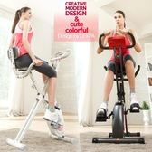 動感單車 動感單車 家用靜音健身車磁控折疊室內運動自行車健身房鍛煉器材 igo夢藝家