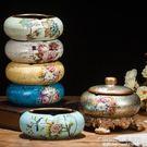 煙灰缸 歐式復古陶瓷大號帶蓋煙灰缸現代簡約創意奢華客廳裝飾茶幾 擺件 1995生活雜貨