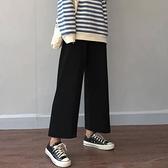 冰絲寬管褲女高腰垂感黑色寬鬆夏季薄款九分休閒直筒雪紡七分褲子