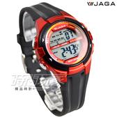 JAGA捷卡 多功能數位電子錶 女錶 兒童手錶 男童 女童 防水手錶 可游泳 計時碼錶 M1140-AGG(黑紅)