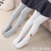女童連褲襪春秋季薄款寶寶打底褲外穿精梳棉女孩連身襪1-3-5-7歲 怦然心動