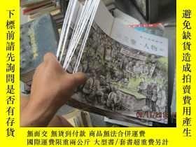 二手書博民逛書店8682朵雲名家畫譜罕見張立奎 人物卷19636 楊曉東 書畫出