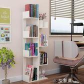 創意簡易樹形書架落地學生置物架兒童實木組合收納小書櫃簡約現代     檸檬衣舍