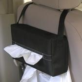 車之嚴選 cars_go 汽車用品【EH-170】日本 SEIKO 超便利面紙盒套 掛袋 - 黑
