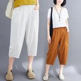 依多多 棉麻七分哈倫褲 5色(L~2XL)