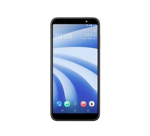 現貨 HTC U12 Life 128G 手機 【送 64G記憶卡+空壓殼+玻璃保護貼】 24期0利率