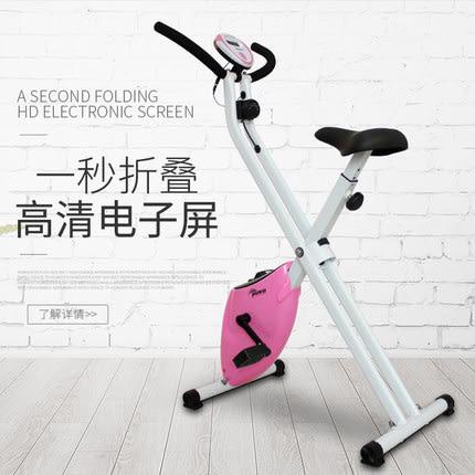 健身車-天鑫動感單車超靜音健身車家用腳踏車室內運動自行車健身器材 完美情人館YXS