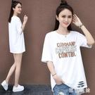 短袖t恤2020夏季新款半袖體恤寬鬆洋氣韓版上衣 LF4310『黑色妹妹』