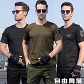 夏季戶外軍裝短袖t恤男寬鬆特種兵工裝戰術上衣軍綠休閒迷彩服 自由角落