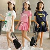 女童運動套裝夏季純棉時尚中大兒童演出服母女親子姐妹裝洋氣套裙 宜室家居