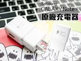 Note4 5 充電器 S6 變壓器 QC 2.0 9V 快充 旅充 可搭配傳輸線