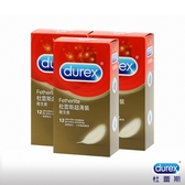 Durex 杜蕾斯超薄裝衛生套/保險套12入*3盒
