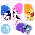 【Disney】ASUS ZenFone...