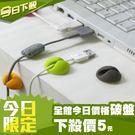 【DIFF】整線器 電線固定器 整理器 ...