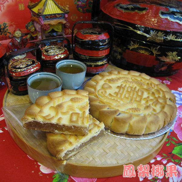 (中式囍餅)鳳梨椰果~微甜的戀愛幸福滋味~450克/盒~蛋素~三和珍餅舖