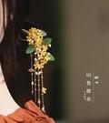 桂花簪 發釵 古風古典旗袍 中國風 少女 日常配飾發簪流蘇 步搖 滿天星